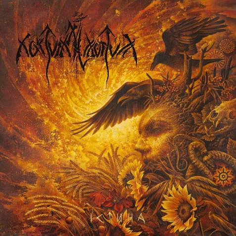 Nokturnal Mortum - Verity DigibookCD